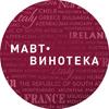 Ящерка Билль  0,5 л - купить в Челябинске - МАВТ-Винотека